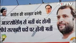 छत्तीसगढ़ : बीजेपी के पोस्टरों में रमन सिंह तो कांग्रेस में राहुल, क्या हैं इसके मायने - NDTVINDIA