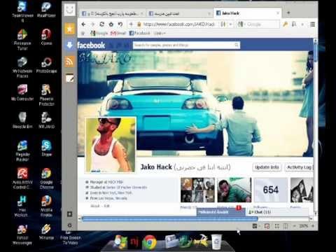 أفضل طريقة لفك حظر طلبات الصداقة على الفيس بوك By MR.JAKO