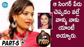 Geetha Madhuri Exclusive Interview Part #5 | Frankly With TNR | Talking Movies With iDream - IDREAMMOVIES