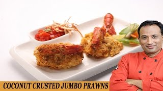 Coconut Crusted Jumbo Shrimp Recipe with Philips Airfryer by VahChef - VAHCHEF