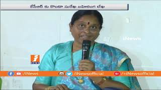 Konda Surekha Open Letter To  KCR | Sensational Comments On TRS And KCR | iNews - INEWS