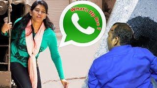What's Up Bro | Latest Telugu Short Film 2018 | Directed By Mahesh Barikela | Red Sky Media - YOUTUBE