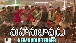 Mahanubhavudu new audio teaser - idlebrain.com - IDLEBRAINLIVE