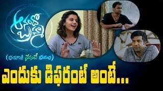 Why Anando Brahma is different from other horror comedies || Taapsee Pannu || Indiaglitz Telugu - IGTELUGU