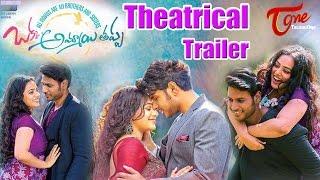 Okka Ammayi Thappa Theatrical Trailer || Sundeep Kishan || Nithya Menen - TELUGUONE