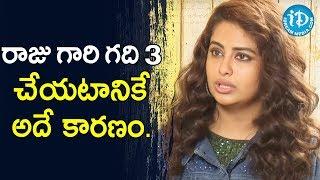 రాజు గారి గది 3 చేయటానికే అదే కారణం - Actress Avika Gor || Talking Movies With iDream - IDREAMMOVIES