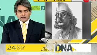 DNA: Today in History, May 24, 2018 - ZEENEWS