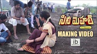 Cine Mahal making video - idlebrain.com - IDLEBRAINLIVE