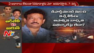 Ramgopal Varma Reacts on Tollywood Drugs Mafia through Social Media || NTV - NTVTELUGUHD