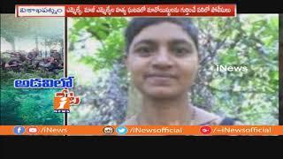Police Investigation Speed Up On Kidari Sarveswara Rao and Siveri Soma Assassinated Case | iNews - INEWS