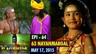 63 Nayanmargal 17-05-2015 – Thanthi tv Show