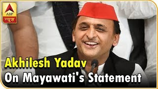 Ready to take step back for sake of grand alliance in Uttar Pradesh: Akhilesh Yadav - ABPNEWSTV