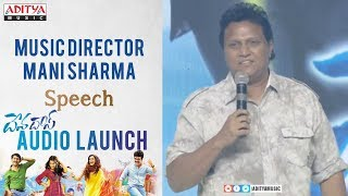 Music Director Mani Sharma Speech @ Devadas Audio Launch || Akkineni Nagarjuna, Nani - ADITYAMUSIC