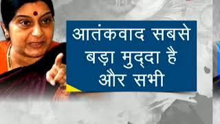 Deshhit: Watch what External Affairs Minister Sushma Swaraj said during her address at SCO - ZEENEWS