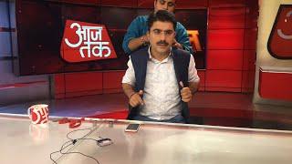56 इंच वाला बदला कब? #Dangal - AAJTAKTV