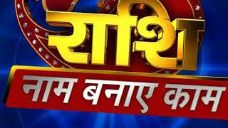 Aaj Ka Rashifal, 24th September 2018 | आज का राशिफल | Daily Horoscope | Family Guru - ITVNEWSINDIA