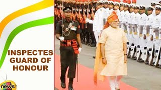 PM Modi Inspecting the Guard of Honour | 71st Independence Day Celebrations | Mango News - MANGONEWS