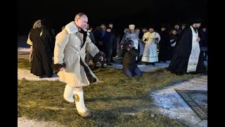 In Graphics: Russian President Vladimir Putin bathes in ice-cold water on Epiphany - ABPNEWSTV