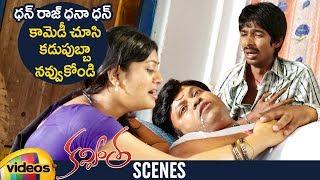 Dhanraj Best Comedy Spoof | Kavvintha Latest Telugu Movie Comedy Scenes | Diksha Panth | Vijay - MANGOVIDEOS