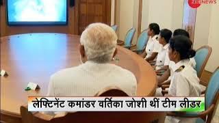 Deshhit: PM Modi meets all-woman crew of INSV Tarini - ZEENEWS