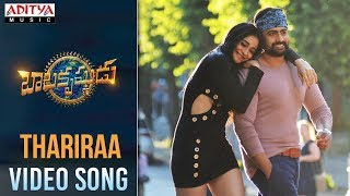 Thariraa Thariraa Full Video Song | Balakrishnudu Video Songs | Nara Rohit, Regina Cassandra - ADITYAMUSIC
