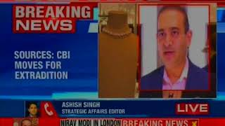 Nirav Modi is hiding in London; confirms UK - NEWSXLIVE