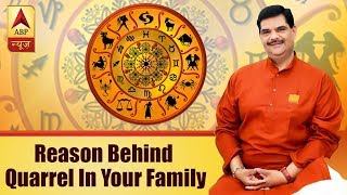 GuruJi with Pawan Sinha: Kitchen can be the reason behind quarrel in your family - ABPNEWSTV