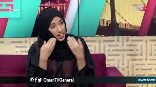 من عمان | الأحد 13مايو 2018م
