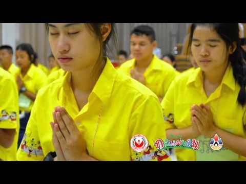 570526 กล้าแผ่นดิน กล้าคุณธรรม ม ๔ วันแรก โรงเรียนโพฒิสารศึกษา นครสวรรค์