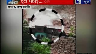 जम्मू-कश्मीर: लैंडस्लाइड में पहाड़ का हिस्सा टूटकर सीधे एक इमारत पर गिरा - ITVNEWSINDIA