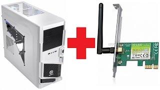 Установка WiFi адаптера в системный блок