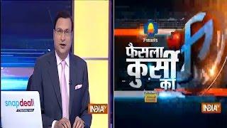 Faisla Kursi Ka with Rajat Sharma: Who will be Maharashtra's next Chief Minister? (Part 2) - INDIATV