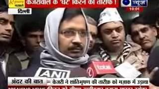 Andar Ki Baat: Kiran Bedi is right candidate as a Delhi CM, Shanti Bhushan - ITVNEWSINDIA