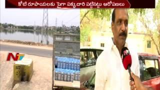 Scam in Saroor Nagar Mantrala Cheruvu Development Works || Special Focus || NTV - NTVTELUGUHD
