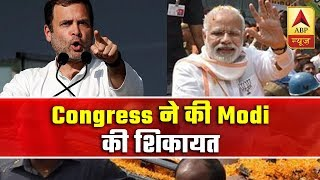 Congress moves election commission against Modi's 'road show' after voting - ABPNEWSTV