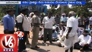 Farmers strike protesting to release Kadam project water - Adilabad - V6NEWSTELUGU