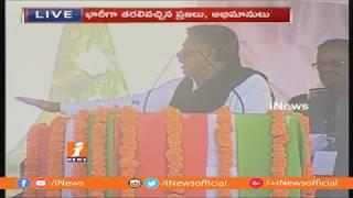 Manda Krishna Madiga Strong Counter KCR | Mahakutami Public Meeting | Khammam | iNews - INEWS