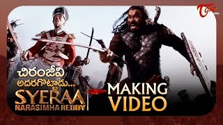 Sye Raa Narasimha Reddy Making Video Review | Chiranjeevi | Nayanthara | TeluguOne - TELUGUONE