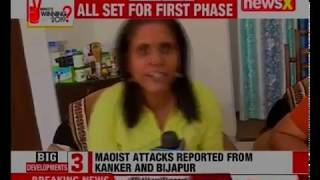 Chhattisgarh Assembly Polls 2018: Karuna Shukla speaks to NewsX before first phase of polls - NEWSXLIVE