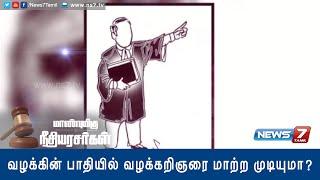 Maanbumigu Needhi Arasarkal 28-11-2015 – News7 Tamil Show