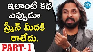 E Ee Movie Director Ram Ganapathi Exclusive Interview Part #1 || Talking Movies With iDream - IDREAMMOVIES