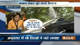 Ankhein Kholo India  22/4/14 - INDIATV