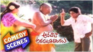 Alibaba Aradajanu Dongalu Movie Back To Back Comedy Scenes | Brahmanandam | Ali | Kota Srinivasa Rao - RAJSHRITELUGU