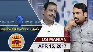 Kelvikku Enna Bathil 15-04-2017 Exclusive Interview Interview with  O.S. Manian, Handlooms Minister – Thanthi TV Show Kelvikkenna Bathil