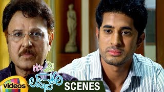 Arvind Krishna Argues with Sharath Babu | Emotional Scene | Its My Love Story Movie Scenes - MANGOVIDEOS