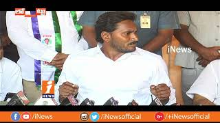 CM KCR May Support NDA Candidate In Rajya Sabha Dy Chairman Election | Loguttu | iNews - INEWS