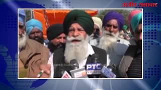 video : पटियाला में किसानों ने डीसी कार्यालय के समक्ष लगाया धरना