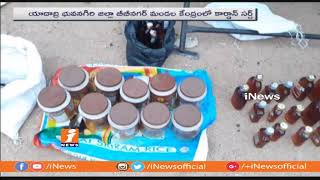 Police Conducts Cordon and search Operation at Bibinagar | Yadadri Bhuvanagiri | INews - INEWS