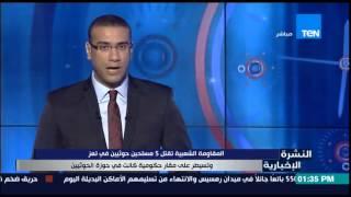 مقتل 15 حوثياً إستهدفتهم قوات حرس الحدود السعودية قرب حدود اليمن