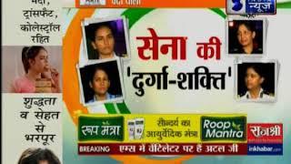 देखिए राजपथ से सेना की 'नारी शक्ति' - वर्दी वाली वीरांगनाओं का  इंडिया न्यूज़ पर जश्न-ए-आजादी - ITVNEWSINDIA